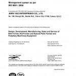 Jern Yao-ISO certificate